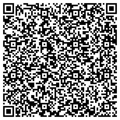 QR-код с контактной информацией организации АСП - Эксклюзив, ООО (ASP - Exclusive)