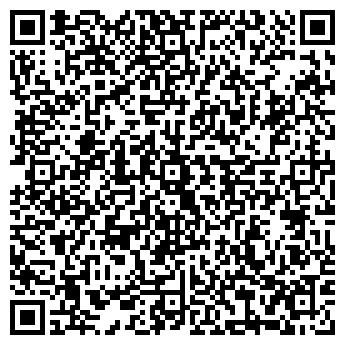 QR-код с контактной информацией организации Архитекс, ООО