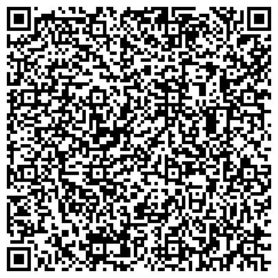 QR-код с контактной информацией организации Спек М.К. 2007, ООО (Spec M.K.2007)