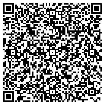 QR-код с контактной информацией организации Д-Стоун, ООО (D-Stone)