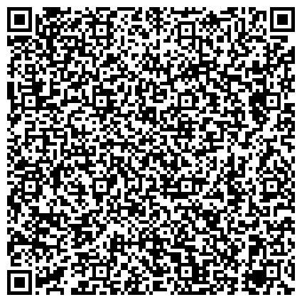 QR-код с контактной информацией организации Стил Протекшн Компани, ООО (Steel Protection Company)