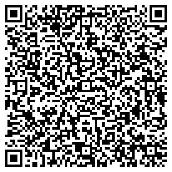 QR-код с контактной информацией организации Дока профиль, ООО