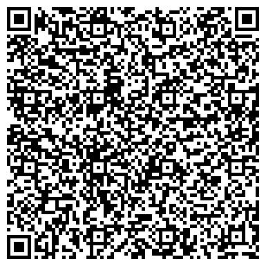 QR-код с контактной информацией организации Фирма Виндзор, ООО