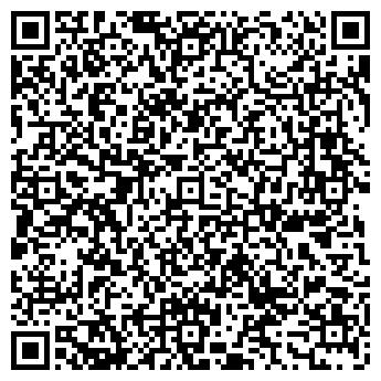 QR-код с контактной информацией организации Галась, ЧП