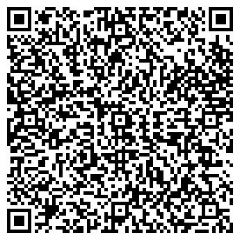 QR-код с контактной информацией организации Нортон Ком, ООО