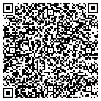 QR-код с контактной информацией организации Винтан, ООО