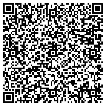 QR-код с контактной информацией организации Общество с ограниченной ответственностью ООО Eurolux