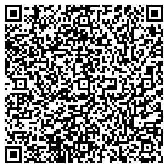QR-код с контактной информацией организации Каммео, ООО
