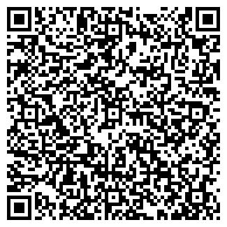 QR-код с контактной информацией организации ФОРСАЙН