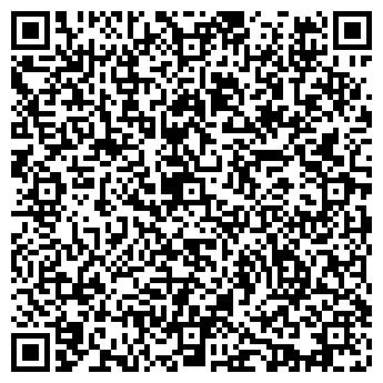 QR-код с контактной информацией организации Наша Хата, ООО
