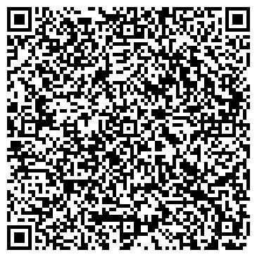 QR-код с контактной информацией организации Р.И.У., ООО