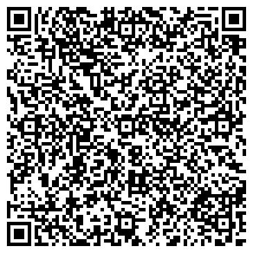 QR-код с контактной информацией организации СК Клён, ООО