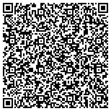 QR-код с контактной информацией организации ДП Бердичевская ВК №70, ГП