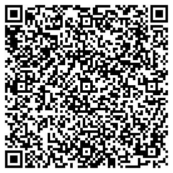 QR-код с контактной информацией организации Экодом, Компания