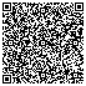 QR-код с контактной информацией организации Морарян, ЧП