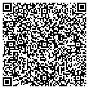 QR-код с контактной информацией организации ЭНЕРГОКОМПЛЕКС ТД