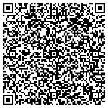 QR-код с контактной информацией организации ВудСтайл, ООО (Woodstyle)