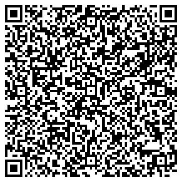 QR-код с контактной информацией организации Доминант, ООО