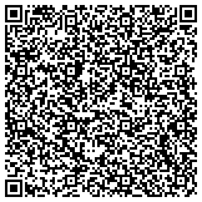 QR-код с контактной информацией организации Строй Лидер ВЮСТ, ЧП