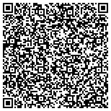 QR-код с контактной информацией организации ФЕДЕРАЛЬНАЯ СЛУЖБА СУДЕБНЫХ ПРИСТАВОВ ПО ЗЕЛЕНОГРАДСКОМУ АДМИНИСТРАТИВНОМУ ОКРУГУ Г. МОСКВЫ