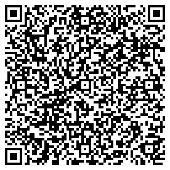 QR-код с контактной информацией организации Будстоун, ООО (Budstone)