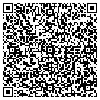 QR-код с контактной информацией организации вагонка липа