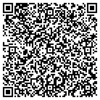 QR-код с контактной информацией организации Форте,ЧП