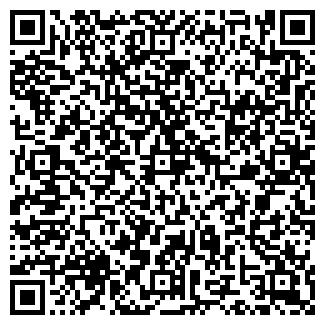 QR-код с контактной информацией организации ТАСКАРА