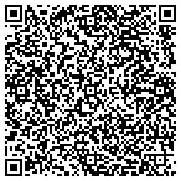QR-код с контактной информацией организации Ярошик А.И, ЧП