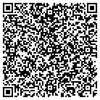 QR-код с контактной информацией организации Декор, ЧП