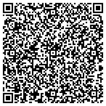 QR-код с контактной информацией организации Вальдкор, ООО