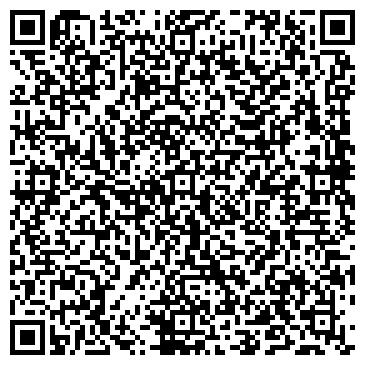 QR-код с контактной информацией организации Голден Деррик, ООО
