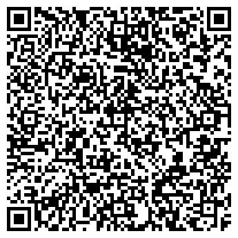 QR-код с контактной информацией организации Инси, ООО