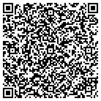 QR-код с контактной информацией организации Аттика-Стиль, ООО