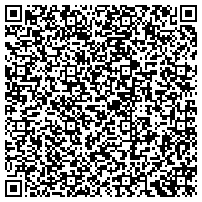 QR-код с контактной информацией организации Художественная ковка, ЧП (Серебренная Подкова ТМ)
