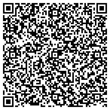 QR-код с контактной информацией организации Конструкция АГ, ООО