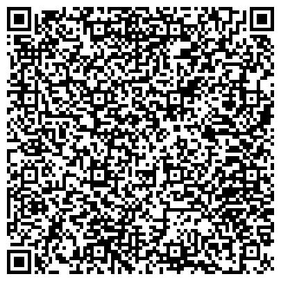 QR-код с контактной информацией организации Предприятие Вольнянской исправительной колонии №20, ГП