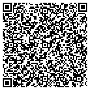 QR-код с контактной информацией организации ПП Замутка Тарас