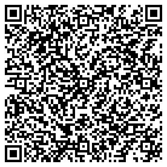 QR-код с контактной информацией организации ВОЛКОВ