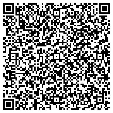 QR-код с контактной информацией организации Данькевич С.Н., ЧП