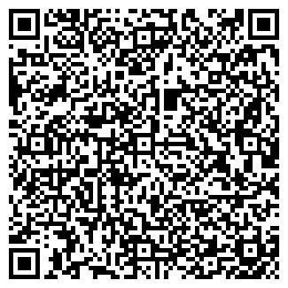 QR-код с контактной информацией организации АН Гарант