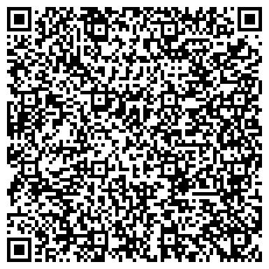 QR-код с контактной информацией организации Завод Павлоградспецмаш, ООО