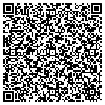 QR-код с контактной информацией организации Лаен, ЧП