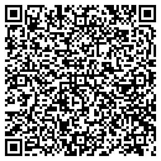 QR-код с контактной информацией организации Атлант-А