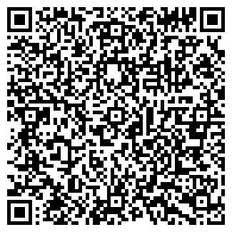 QR-код с контактной информацией организации Зерхи, ООО