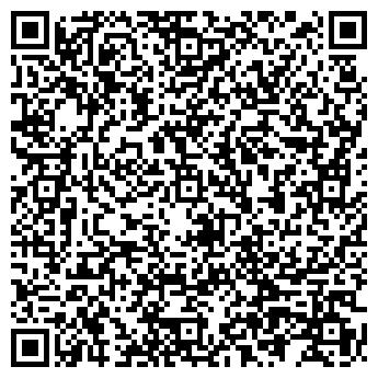 QR-код с контактной информацией организации Дека Плюс, ООО