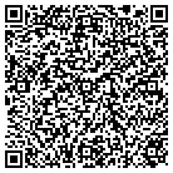 QR-код с контактной информацией организации Ондин, ЧП