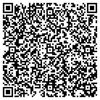 QR-код с контактной информацией организации АЛЬПМИР