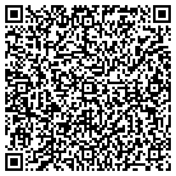 QR-код с контактной информацией организации ООО АН «ПАН»