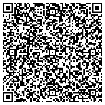QR-код с контактной информацией организации Ориент Компани, ООО